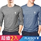 [時時樂限定]PLAYBOY 刷毛蓄熱短絨保暖長袖衫(2件組)