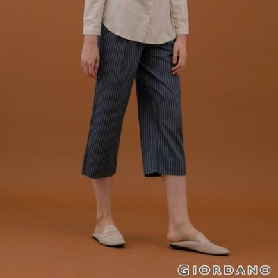 GIORDANO  女裝後鬆緊休閒七分寬褲 - 98 淺灰