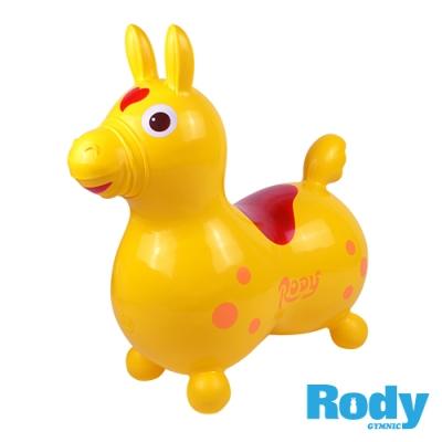 RODY跳跳馬-黃色(義大利原裝進口~寶寶騎乘玩具)