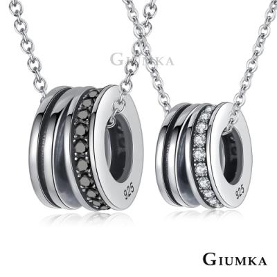 GIUMKA情侶對鍊情人節推薦925純銀 雙環戀曲短鍊 黑鋯男鍊+白鋯女鍊 一對價格