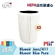 LFH HEPA活性碳清淨機濾網 3入組 適用:Blueair JOYS/Blue Pure/Joy S 411 product thumbnail 1