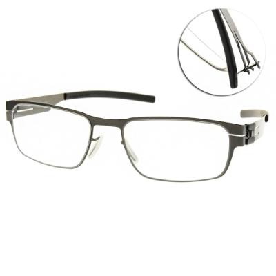 ic!berlin 光學眼鏡 薄鋼方框款/槍黑 #RAST GUN METAL
