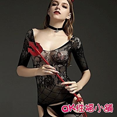 QK性福小舖 情趣內衣透視帶短袖方格性感開襠連身連體網衣 QK021