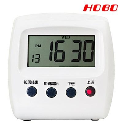 HOBO HB-198 四欄位微電腦打卡鐘 台灣製