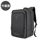 PUSH!休閒用品商務雙肩背包電腦包書包大容量筆記型電腦背包(升級款)U59