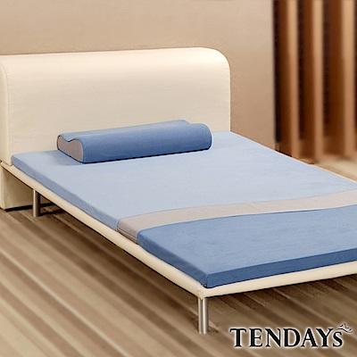 TENDAYS 絕版出清 舒活減壓床墊3尺標準單人(雙面可睡)不含枕