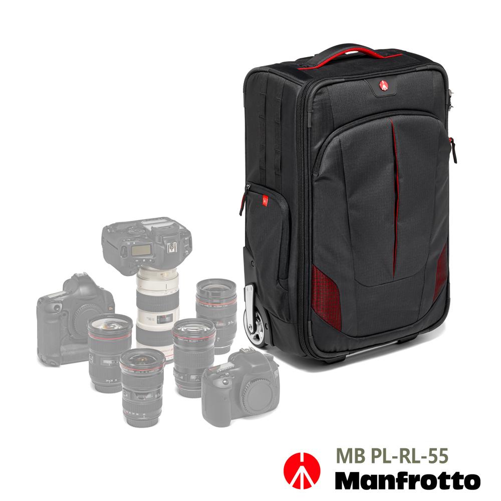 Manfrotto 旗艦級攝影拉桿箱 55 ProLight Reloader 55