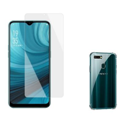 OPPO AX7 (b款) 高清透明 手機 保護貼 - 贈四角防摔 手機殼 保護套-AX7 (b款) 透明*1-贈殼*1
