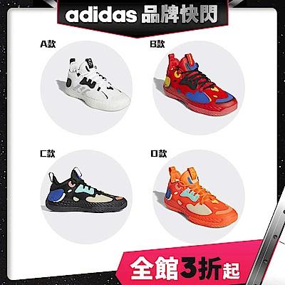 【品牌快閃限定】 Harden Vol. 5 籃球鞋多