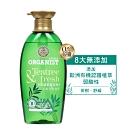Elastine 自然主義茶樹深層潔淨洗髮精 500ml
