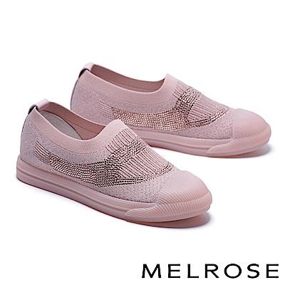 休閒鞋 MELROSE 輕盈透氣晶鑽造型飛織厚底休閒鞋-粉