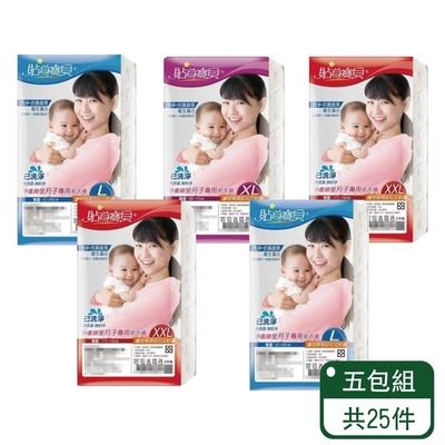 貼身寶貝 孕產婦/坐月子專用免洗褲 5件裝/包 五包組