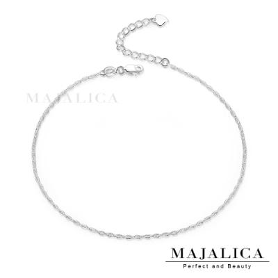Majalica純銀腳鍊女款925銀飾品(3款任選)
