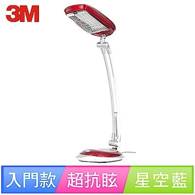 (福利品)58度博視燈 BL5100 桌燈-櫻桃紅