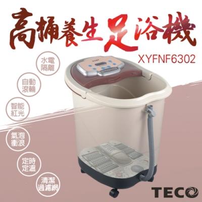 【TECO 東元】30公升高桶養生足浴機XYFNF6302