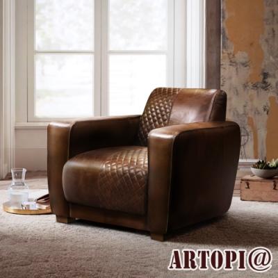 ARTOPI_MONREALE蒙雷阿萊牛皮單人沙發-駝棕 W92*D82*H68 cm