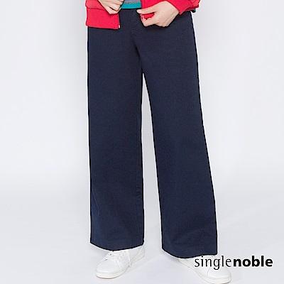 獨身貴族 復古慵懶純色棉質直筒寬管褲(2色)