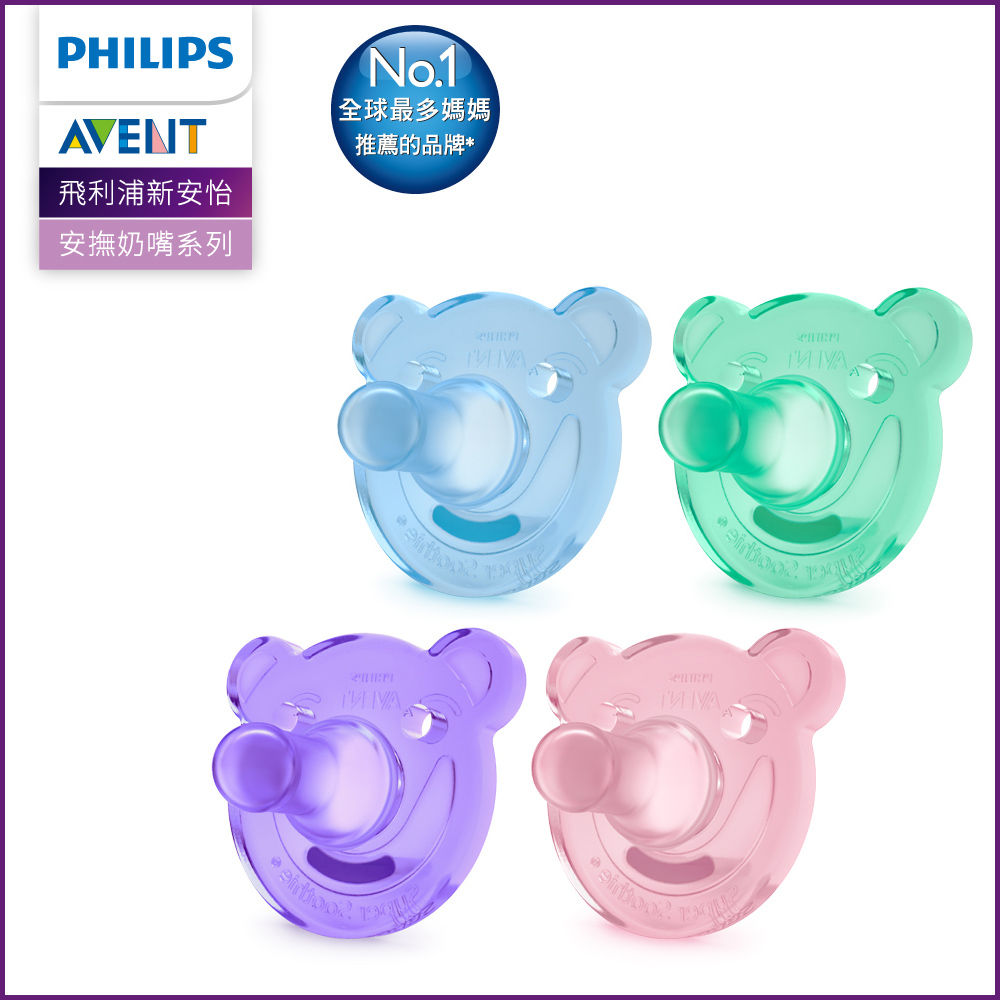 PHILIPS AVENT 熊熊矽膠安撫奶嘴 0~3M (隨機 藍綠或紫粉) SCF194/00