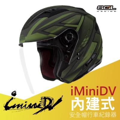 【iMiniDV】SOL+DV SO-7 國旗 內建式 安全帽 行車紀錄器/消光軍綠/黑