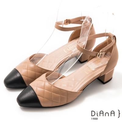 DIANA 4 cm 柔軟羊皮雙色拼接菱格紋環踝小香跟鞋-極緻優雅-奶茶棕