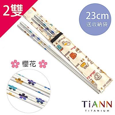 TiANN 鈦安純鈦餐具 筷意人生 櫻花 鈦筷子/環保筷2入套組 (附收納袋x2)