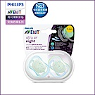 PHILIPS AVENT 超透氣矽膠安撫奶嘴 0-6M夜光 藍綠 SCF376/10