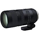 TAMRON SP 70-200mm F2.8 Di  USD G2 A025(平輸)