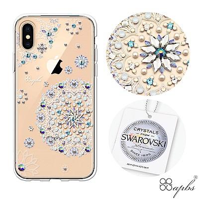 apbs iPhone XS / X 施華彩鑽防震雙料手機殼-天使心 @ Y!購物