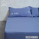 YVONNE COLLECTION 雙人素面床包-藍紫