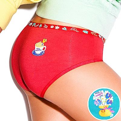 sloggi-Rise & Shine 元氣小雞平口內褲M-EL(晴空藍)