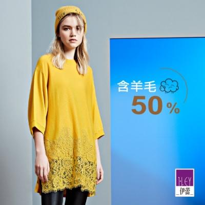 ILEY伊蕾 典雅睫毛蕾絲縷空羊毛針織長版上衣(藍/黃)