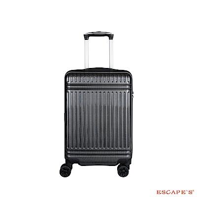 日本 ESCAPES 19吋 格紋拉鍊登機箱 灰色