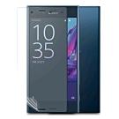 o-one大螢膜PRO Sony XZ滿版全膠螢幕保護貼