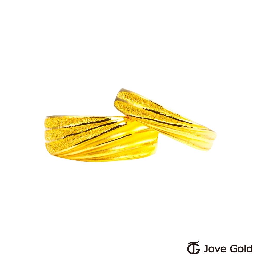 Jove Gold 漾金飾 墜入愛河黃金成對戒指