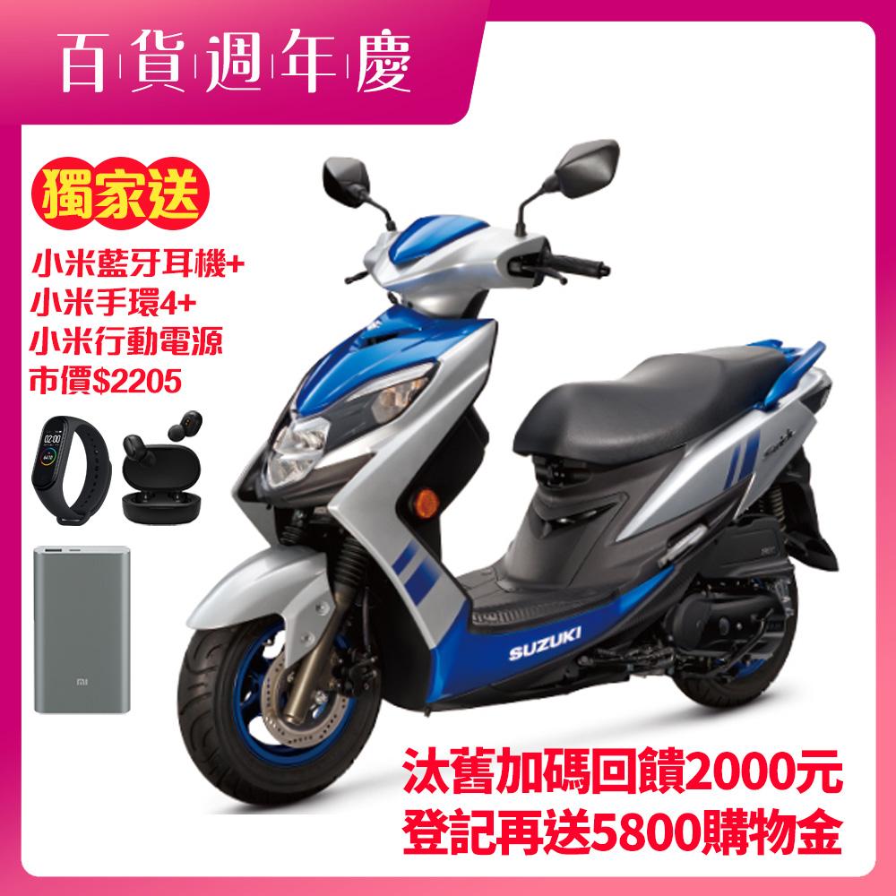 SUZUKI台鈴機車 SWISH 125 六期噴射 2020全新車 product image 1