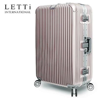 LETTi 『強勢奪目 』29吋鏡面鋁框行李箱-(香檳金)