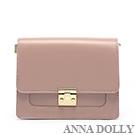 ANNA DOLLY 甜美細緻Tender夾層小方包 成熟粉