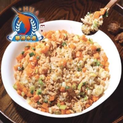 東港華得‧鮭魚炒飯(300g/包)(共3包)