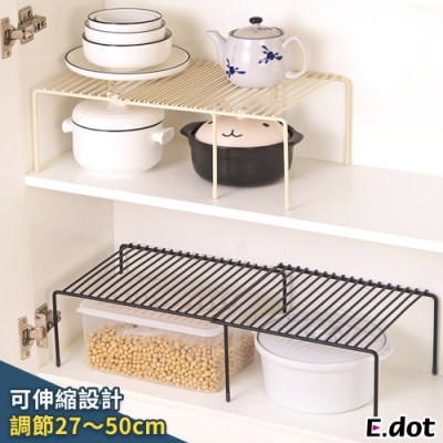 E.dot 可伸縮收納瀝水廚房置物架