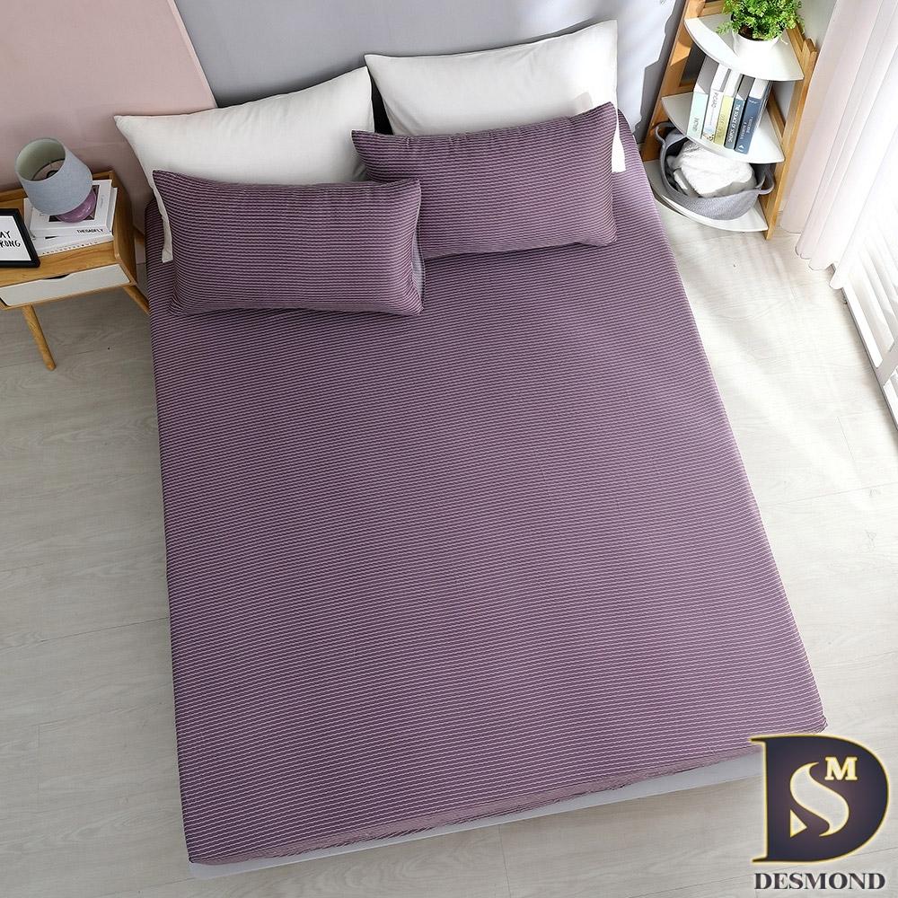 岱思夢 100%天絲床包枕套組 單/雙/加/特大 均一價 多款任選 (莫娜-紫)