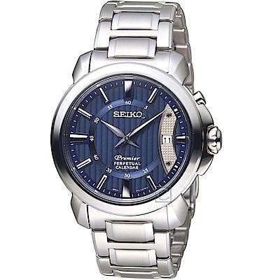 SEIKO精工PREMIER經典革新萬年曆石英碗錶(SNQ157J1)-藍