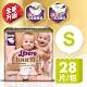 麗貝樂 Touch嬰兒紙尿褲3號 S 28片/包 product thumbnail 1