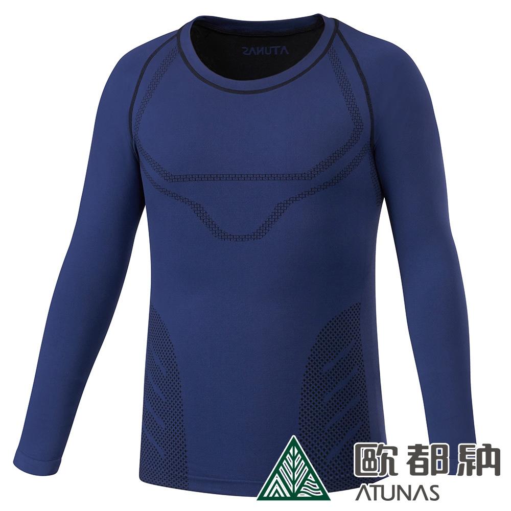 【ATUNAS 歐都納】男款質輕快乾透氣無縫貼身長袖內著衣A-U1615M深藍