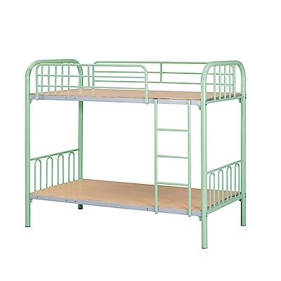 文創集 艾許時尚3尺鐵製單人雙層床台(不含床墊)-95x195x183cm免組