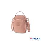 Kiiwi O! 純色防潑尼龍吐司包 CHASE 乾燥玫瑰粉