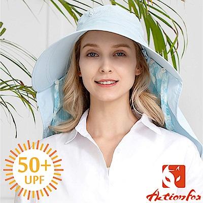 挪威 ACTIONFOX 新款 抗UV排汗雪紡護脖遮陽帽UPF50+_淺藍