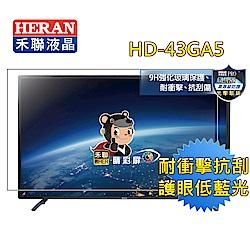 HERAN禾聯 43吋 FHD 9H強化玻璃 LED液晶顯示器+視訊盒 HD-43GA5