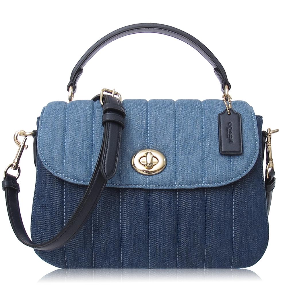 COACH 絎縫 牛仔布 / MARLIE TOP 斜背 兩用包(小款/單寧藍)