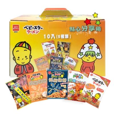 OYATSU優雅食 點心餅-點心分享箱(804g)