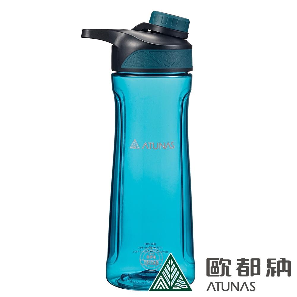 【ATUNAS 歐都納】天生好動運動水瓶/水壺A1KTCC06N藍/旋轉開蓋/輕量環保杯/700ML